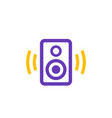 audio speaker icon on white vector image vector image