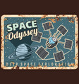 deep space exploration rusty metal plate vector image vector image