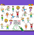 find two identical pictures game for children vector image vector image