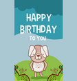 happy birthday to you dog cartoon vector image vector image