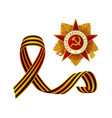 may 9 victory day george ribbons medal set vector image vector image