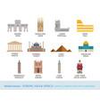 mediterranean europe africa asia cities landmarks vector image vector image