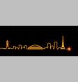 nagoya light streak skyline vector image vector image