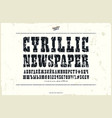slab serif font in the western style vector image vector image