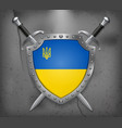 flag of ukraine with trident the shield with vector image