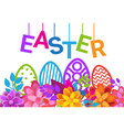 happy easter holiday greeting card decoration vector image vector image