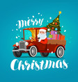 merry christmas greeting card or banner holiday vector image vector image