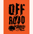 off-road dust lettering 2-02 vector image