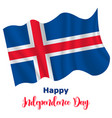1 december iceland independence day vector image vector image
