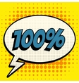 100 percent comic book bubble text retro style vector image vector image