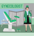 gynecologist image vector image