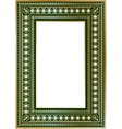 Luxury vintage ornate frame vector image vector image