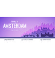 amsterdam famous city scape vector image vector image