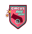 circus performance with free entry promotional vector image