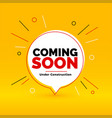 coming soon under construction yellow chat bubble vector image vector image