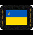 flag of ukraine with trident icon on black vector image vector image
