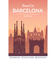 barcelona famous city scape vector image vector image