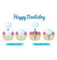 icons installation crown on tooth or vector image