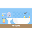 modern bathroom interior design icon vector image vector image