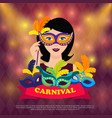 ball carnival design vector image