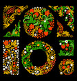floral decorative elements of traditional russian vector image vector image