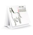 May 2014 desk horse calendar vector image vector image
