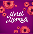 mother s day greeting card floral background vector image