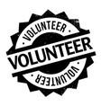 Volunteer rubber stamp