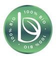 100 bio product icon logo vector image