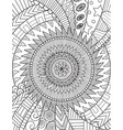 abstract art for background adult coloring book