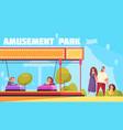 amusement park horizontal vector image