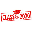 class 2020 sign or stamp vector image vector image