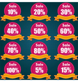 Discount price tag set vector image vector image