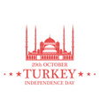 Independence Day Turkey vector image vector image