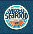 logo for seafood vector image vector image
