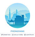 pyeongchang famous city scape vector image vector image