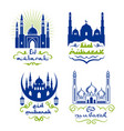 ramadan kareem greetings isolated icon set design vector image vector image