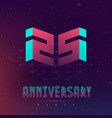 25 anniversary night party - electronic music vector image