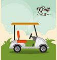 golf club car sport design vector image vector image
