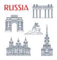 russian landmarks saint petersburg architecture vector image