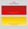 set template banner web luxury chinese new vector image