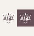 alaska state textured vintage t-shirt and vector image vector image