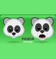 animoji panda vector image vector image