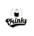 drinks with jar logo vector image