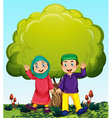 Muslim couple in the park vector image vector image