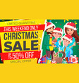 christmas sale banner special offer sale vector image