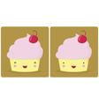 Cute Ice Cream vector image