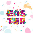 easter banner paper cut text lettering vector image