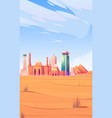 egypt landmarks cairo city skyline mobile screen vector image vector image