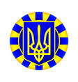 tryzub trident national symbols of ukraine vector image